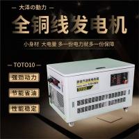 低噪音50kw靜音汽油發電機大澤動力