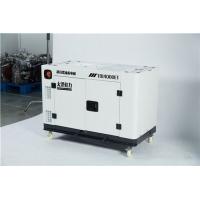 水冷車載靜音12千瓦柴油發電機組