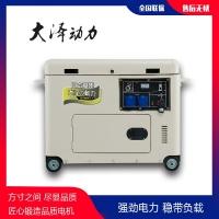 小型5千瓦靜音柴油發電機組報價
