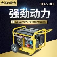 電啟動3千瓦小型汽油發電機