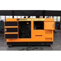 箱体式静音150kw柴油发电机型号