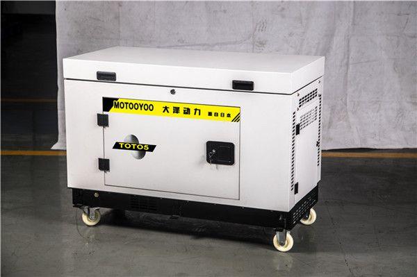 风冷小型5kw静音汽油发电机组