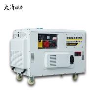 12kw小型無刷靜音柴油發電機