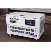 大澤靜音水冷20kw汽油發電機參數