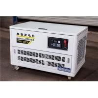 大泽动力TOTO60静音汽油发电机外观设计