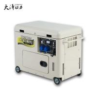 風冷小型5kw柴油發電機出廠價格