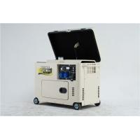 家用3kw小型柴油發電機組大澤動力