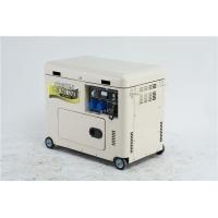 大泽3kw静音柴油发电机特征