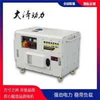 TO16000ET大泽动力静音柴油发电机