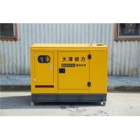 永磁50kw靜音柴油發電機小型