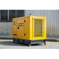 别墅备用静音120千瓦柴油发电机组