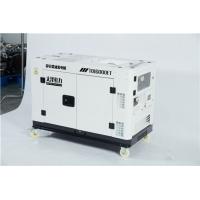 全自動靜音10千瓦柴油發電機組