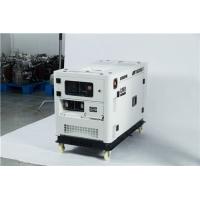 靜音小型12kw柴油發電機手術室用