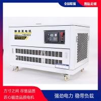 四缸12千瓦水冷汽油发电机