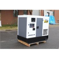 靜音20kw小尺寸柴油發電機參數