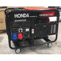 本田动力开架式10kw汽油发电机