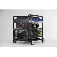 电启动小型6kw柴油发电机价格