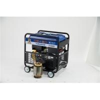 单缸小型7kw柴油发电机组