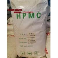 上海羟丙基甲基纤维素200000S 喷浆专业 HPMC20万