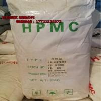 羥丙基甲基纖維素20萬粘度(HPMC200000)