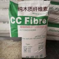木质纤维素粉末状、絮状、大量优惠