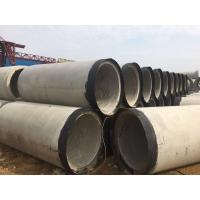 广州II级钢筋混凝土排水管加工