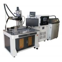 生產,銷售維修激光焊接機切割機打標機激光非標自動化設備