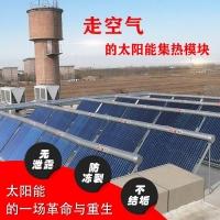 空氣源熱泵采暖工程 太陽能供熱系統 學校太陽能集中供熱解決方