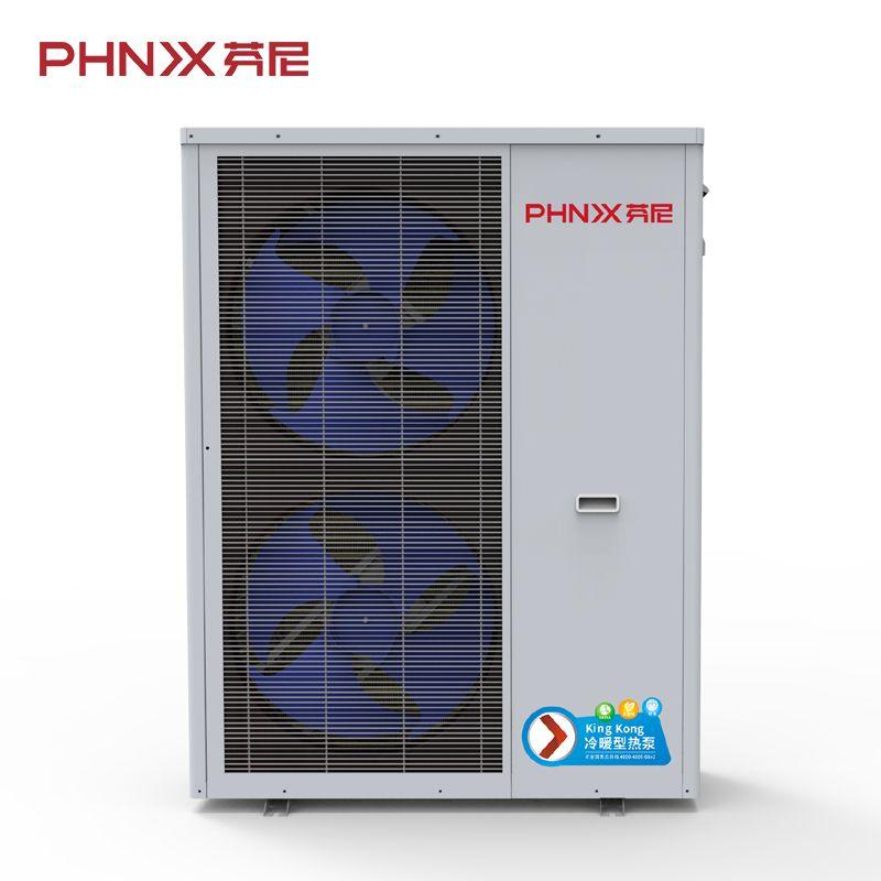 北方空气能 环保耐用空气源热泵机组 源头供应直销价格优惠
