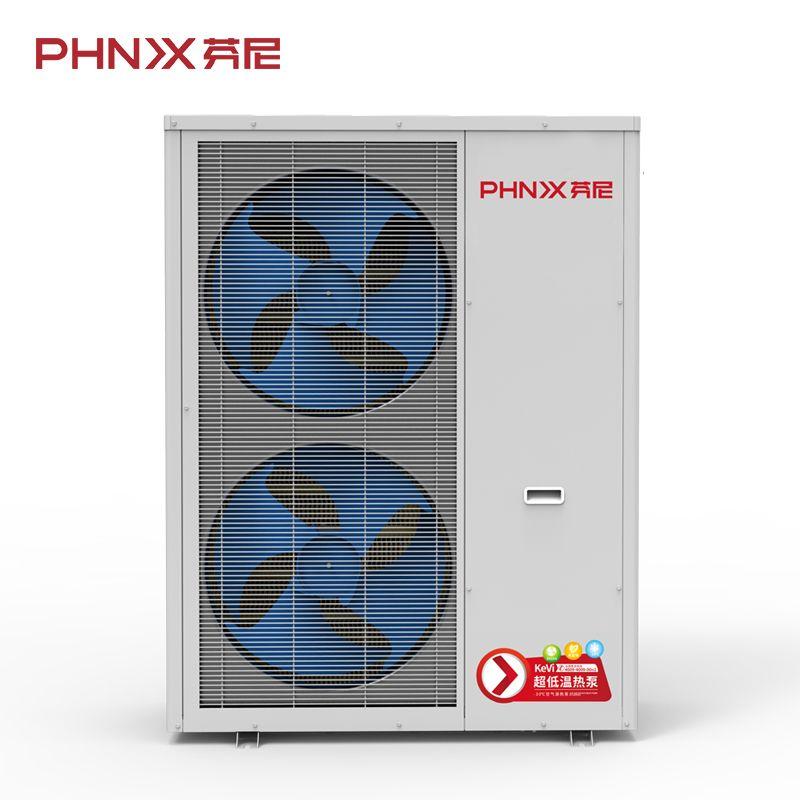 源头供应批发 热水空气能 商用民用空气源热泵 热水方案解决