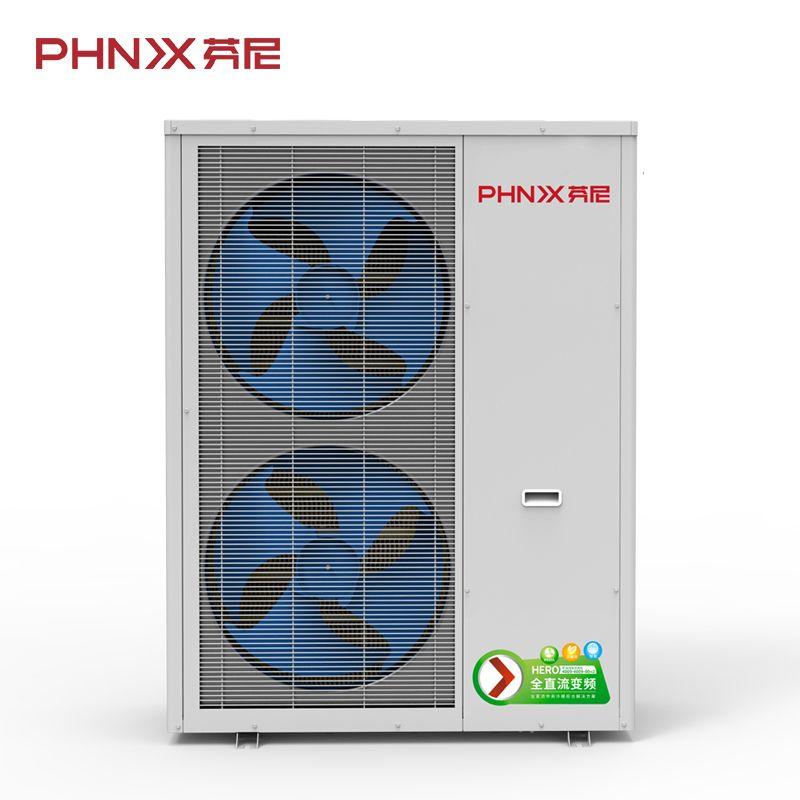 热泵机组 北方空气源热泵 专业热泵 热泵地暖空调专用机组