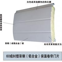 天津市电动卷帘门批发-卷帘门安装价格咨询