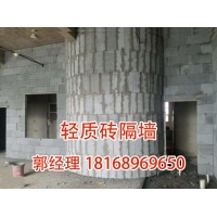 蘇州廠房隔斷蘇州辦公室輕質磚隔墻安裝