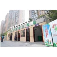 武汉小区垃圾房厂家定做垃圾屋,武汉垃圾分类宣传栏定做