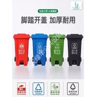 分类垃圾桶,环卫专用垃圾桶批发
