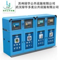武汉分类垃圾桶,武汉塑料垃圾桶批发,武汉不锈钢垃圾桶