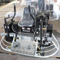 水泥路面抹光機 汽油座駕抹光機 柴油收光機