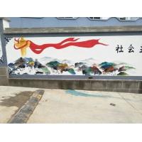 南京文化墻手繪 南京墻繪圍墻彩繪qianghui1