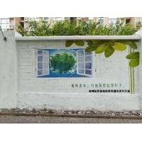 南京文化墙手绘墙画qh-2 围墙写字画画2环保文化墙