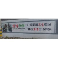 环境治理文化墙彩绘 江苏上海地区大副手绘文化墙定制