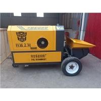 混凝土輸送泵 砂漿細石泵介紹及直銷
