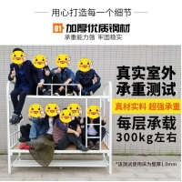 雙層上下鋪部隊宿舍鐵床學生高低鐵藝床員工成人加厚鋼架床雙人