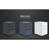 重庆活动柜铁皮文件柜三抽屉带锁矮柜加厚钢制桌下柜挂快捞柜