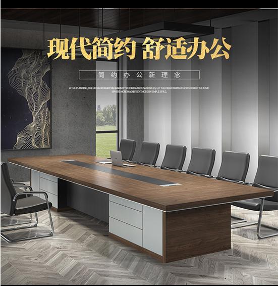 稳重大气会议桌系列 办公家具 销售 办公首选价格实惠