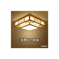 大唐和室榻榻米-和室配套产品系列-和室灯-吸顶灯