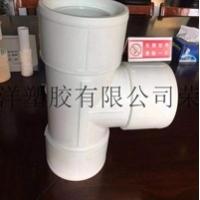 蓝洋e-PSP钢塑复合管三通合肥安徽PSP管现货安庆钢塑复合
