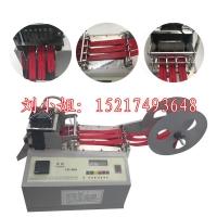 商標帶切斷機 編織帶剪管機 子母帶熱剪機可以切幾十條帶子