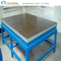 铸铁检验平台检验平板生产厂家