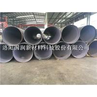 雄县内外防腐埋地钢管 环氧树脂复合管现货供应