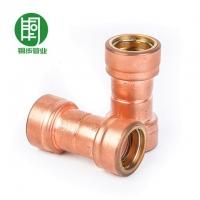 铜步紫铜水管快速接头_等径直通铜管直接头